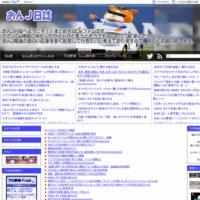 おんJ日誌